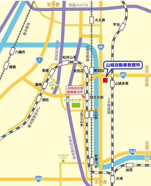 access_map-yamas0601