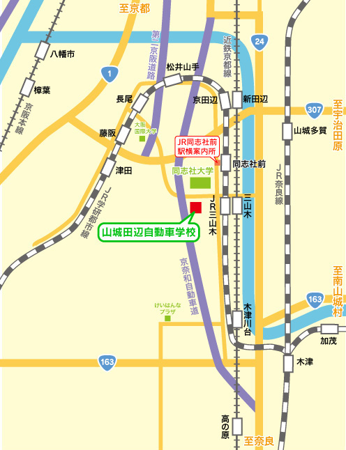 access_map-tanabe0601